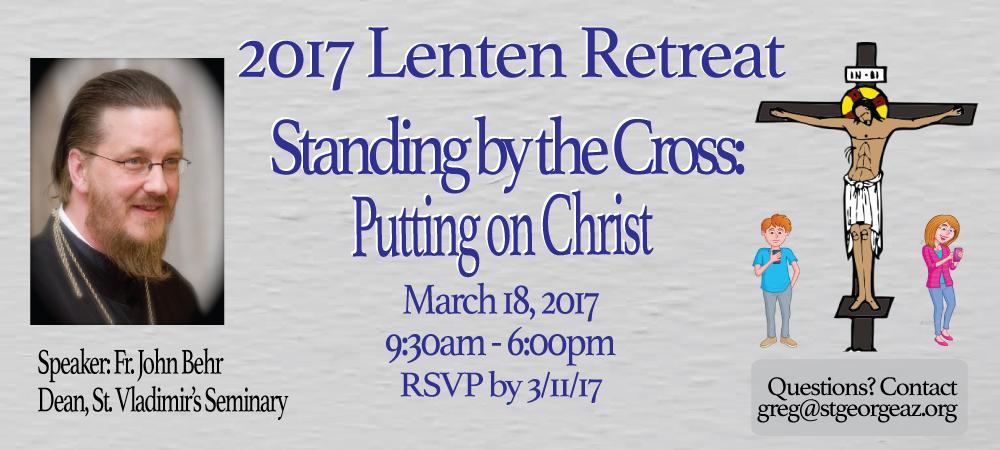 2017 Lenten Retreat